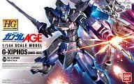 1/144 HG G Cyphos 「 MOBILE SUIT GUNDAM AGE - Tsuioku no Sid - 」 [0181521]
