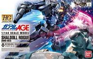 1/144 HG Shardor Rogue 「 MOBILE SUIT GUNDAM AGE - Tsuioku no Sid - 」