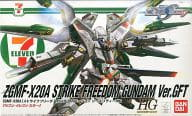 1/144 HG ZGMF-X20A Strike ZGMF-X10A Freedom Gundam Ver. GFT (Seven Eleven Color) 「 MOBILE SUIT GUNDAM SEED DESTINY 」 Seven Eleven Only [0181387]