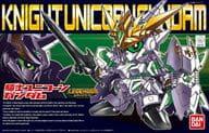 BB Senshi LEGEND BB Knights Unicorn Gundam 「 SD Gundam Gaiden 」 [01851598]