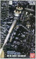 Plastic Model 1/144 hg Mass-Produced Zaku + Big Gun (Gundam Thunder Bolt Version) 「 MOBILE SUIT GUNDAM THUNDERBOLT 」