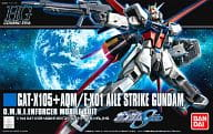1/144 HGCE Ale Strike Gundam 「 MOBILE SUIT GUNDAM SEED 」