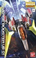 1/100 MG UB-01 Universe Booster 「 GUNDAM BUILD FIGHTERS 」 [0186528]