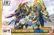 1/144 HGUCRX - 0 Unicorn Gundam No. 3 Phoenix (Destruction Mode) Ver. GFT Limited Gold Coating 「 MOBILE SUIT GUNDAM UC 」 Gundam Front Tokyo Only [0186548]