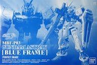 1/60 PG MBF-P03 Gundam As Tray Blue Frame 「 MOBILE SUIT GUNDAM SEED ASTRAY 」 Premium Bandai Limited [0186361]