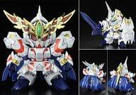 "BB Senshi LEGEND BB Knight Unicorn Gundam (Beast Mode Ultimate Battle Ver.) ""New Test SD Gundam Gaiden"" Premium Bandai Limited [0189638]"