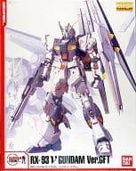 1/100 MG RX-93 v Gundam Ver. GFT 「 MOBILE SUIT GUNDAM: CHAR'S COUNTERATTACK 」 Gundam Front Limited Tokyo [0184725]