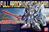 "BB Warrior LEGEND BB Full Armour Gundam ""SD Gundam Gaiden"" [0191393]"