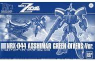 1/144 HGUC NRX-044 Asshimmer (Green Divers Ver.) 「 Gundam New Experience -0087 - Green Divers 」 Premium Bandai Limited [0190918]