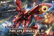 1/100 RE/100 MSN-04II Nightingale 「 MOBILE SUIT GUNDAM: CHAR'S COUNTERATTACK Bertochika Children 」 [0192082]