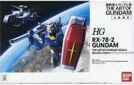 1/144 HG RX-78-2 Gundam THE ART OF GUNDAM 「 Metallic Edition 」 Mobile Suit Gundam Osaka Mobile Suit Gundam Exhibition Limited to Osaka Venue