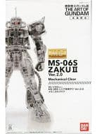 1/100 MG MS-06S Shark Dedicated Zaku Ver. 2.0 Mechanical Clear 「 Mobile Suit Gundam 」 Mobile Suit Gundam Exhibition Only [0192875]