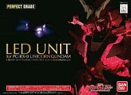"1/60 PG RX - 0 Unicorn Gundam LED Unit ""Mobile Suit Gundam UC"" [0194366]"