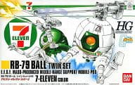 1/144 HGUC RB-79 Ball Twin Set seven eleven Color 「 Mobile Suit Gundam 」 Seven Eleven Only [0193256]