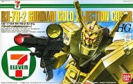 1/144 HGUC RX-78-2 Gundam Gold Injection Color 「 Mobile Suit Gundam 」 7-ELEVEN convenience stores Only [0194778]