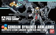 1/144 HGBF GN-002 Gundam Dynames Arm Arms (produced by Katsumi Kawaguchi) 「 GUNDAM BUILD FIGHTERS TRY 」 Pro Shop only [0194858]