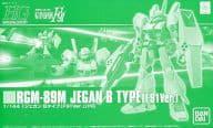1/144 HGUC RGM-89M Jegan B Type (F91Ver.) 「 MOBILE SUIT GUNDAM F91 」 Premium Bandai Only [0194544]