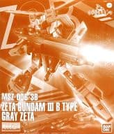 "1/100 MG MSZ - 006 - 3 B Zeta Gundam Unit 3 B Type Gray Zeta ""GUNDAM EVOLVE - Gundam Evolve -"" Premium Bandai Limited [0195687]"
