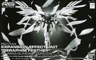 "1/144 rg Wing Gundam 0 ew Extended Effects Unit ""Seraphim Feather"" 「 Mobile Suit GUNDAM WING Endless Waltz 」 Premium Bandai Limited [0195688]"