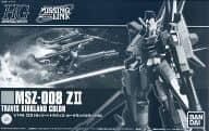 1/144 HGUC MSZ-008 ZII (zecze) Travis Kirkland Color 「 Mobile Suit Gundam Gaiden Missing Link 」 Premium Bandai only [0196684]