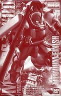 1/100 MG MS-06S Char Only Zaku Ver. 2.0 Titanium Finish Ver. 「 Mobile Suit Gundam 」 Character Obi 2013 C3 ×HOBBY Only [0185617]