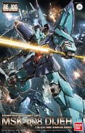 "1/100 RE/100 Dije ""Mobile Suit Zeta Gundam"""