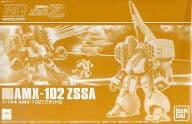1/144 HGUC AMX-102 Zosa 「 MOBILE SUIT GUNDAM ZZ 」 Premium Bandai Only [0201267]
