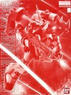 "1/100 MG AMS - 119 C Gilla Doga (Full Frontal Specialized Machine) ""Mobile Suit Gundam UC"" Premium Bandai Limited [0201268]"
