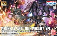 1/144 HG MS-06R-1A High Mobility Zaku II Ortega Dedicated Aircraft 「 MOBILE SUIT GUNDAM: THE ORIGIN 」