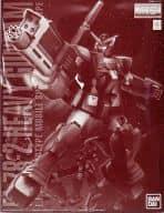 1/100 MG FA-78-2 Heavy Gundam 「Mobile Suit Gundam MSV」 Premium Bandai Limited [0201777]