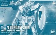 1/144 HGBF Turn A Gundam Shin 「 GUNDAM BUILD FIGHTERS Fire Try 」 Premium Bandai Limited [0204101]
