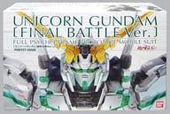 1/60 PG RX-0 Unicorn Gundam final battle Ver. 「 MOBILE SUIT GUNDAM UC 」 Premium Bandai only [0205872]