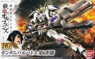 1/144 HG Gundam Bărbat 6 th form 「 MOBILE SUIT GUNDAM: IRON-BLOODED ORPHANS 」