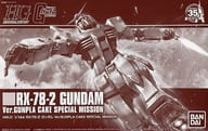 [A la carte] 1/144 HGUC RX 78-2 Gundam Ver. GUMPLA Cake Special Mission 「 Mobile Suit Gundam 」 GANPULA thirty fifth REVIVE Gunpla thirty fifth Anniversary Cake Included [2328005]