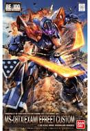 1/100 RE/100 MS-08TX [EXAM] Ifreit Aratame 「 Mobile Suit Gundam Gaiden THE BLUE DESTINY 」 [0204882]