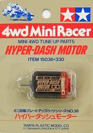 Hyper Dash Motor 「 Mini 4 wd Upgrade Parts Series No. 36 」 [15036]