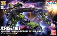 1/144 HG MS-05 Zaku I (Denim / Slender) 「 MOBILE SUIT GUNDAM: THE ORIGIN 」