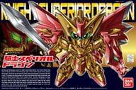BB Warrior No. 400 LEGEND BB Knights Superiordo Ragon 「 SD Gundam Gaiden 」 [0206318]