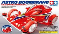 1/32 Astro Boomerang Clear Red Special (Super 1 Chassis) 「 Super Mini 4 wd Series 」 [95274]