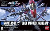 1/144 HGCE REVIVE ZGMF-X56S / α Force Impulse Gundam 「 MOBILE SUIT GUNDAM SEED DESTINY 」