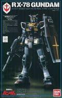 1/144 HGUC REVIVE RX-78-2 Gundam 21 stCENTURY REAL TYPE Ver. 「 Mobile Suit Gundam MSV 」 Premium Bandai only [0207977]