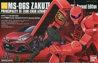 1/144 HGUC MS-06S Char Only Zaku Ver. ZEONICTOYOTA Second Edition 「 Mobile Suit Gundam 」 Toyota Char Only Oris II Campaign Product [2324080]