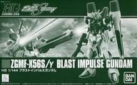 1/144 HGCE ZGMF-X56S / γ Blast Impulse Gundam 「 MOBILE SUIT GUNDAM SEED DESTINY 」 Premium Bandai Limited [02110041]