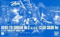 "1/144 HGUC REVIVE RX - 178 Gundam Mk - II (Eugo Spec) Clear Color Ver. ""Mobile Suit Z Gundam"" Event Limited [0211251]"