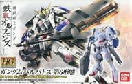 1/144 HG ASW-G-08 Gundam Barbatos sixth Form Clear Color Ver. 「 MOBILE SUIT GUNDAM: IRON-BLOODED ORPHANS 」 Event Only [0209448]