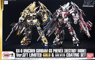 1/144 HGUC Unicorn Gundam Unit 3 Phoenix (Destruction Mode) Ver. GFT LIMITED GOLD & SILVER COATING SET 「 MOBILE SUIT GUNDAM UC 」 Gundam Front Tokyo Limited [0211234]