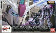 1/144 rg MSZ-006-3 z Gundam No. 3 Initial Verification Type Ver. GFT LIMITED CLEAR COLOR 「 MOBILE SUIT Z GUNDAM 」 Gundam Front Tokyo Only [0211773]