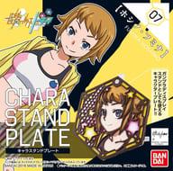 """Hoshino · Fumina Character Stand Plate """"Gundam Build Fighter's Try"""""""