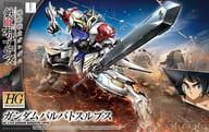 "1/144 HG ASW-G-08 Gundam Barbatos Rups ""Mobile Suit Gundam Iron Blood Orphans"""