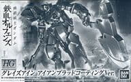 1/144 HG EB-AX2 Grays Ain Iron Blood Coating Ver. 「 MOBILE SUIT GUNDAM: IRON-BLOODED ORPHANS 」 Event Limited [0211960]